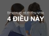 Đừng bao giờ nói với đồng nghiệp 4 điều này